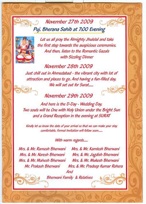 Half Saree Function Invitation Cards In English Premium