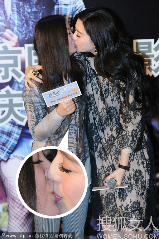 Bingbing fan lost in beijing - 1 part 1
