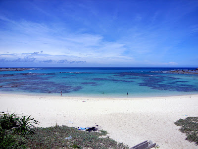 The Islands And Beaches Of The Amami Shotou Group Inside