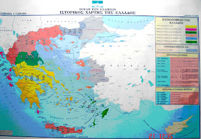 Map of Greater Greece, issued by Greek Parliament in 2000