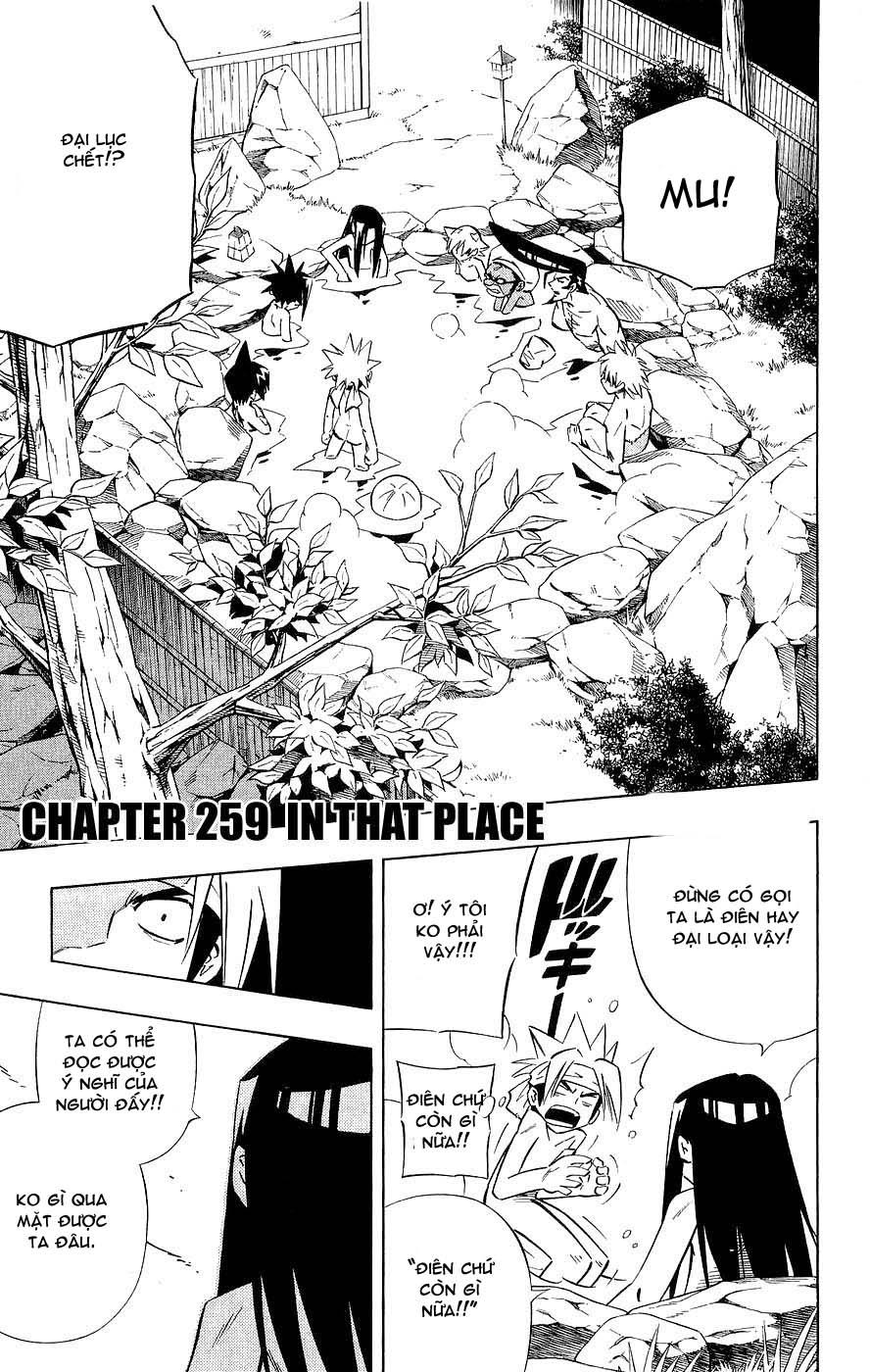 Shaman King [Vua pháp thuật] chap 259 trang 1