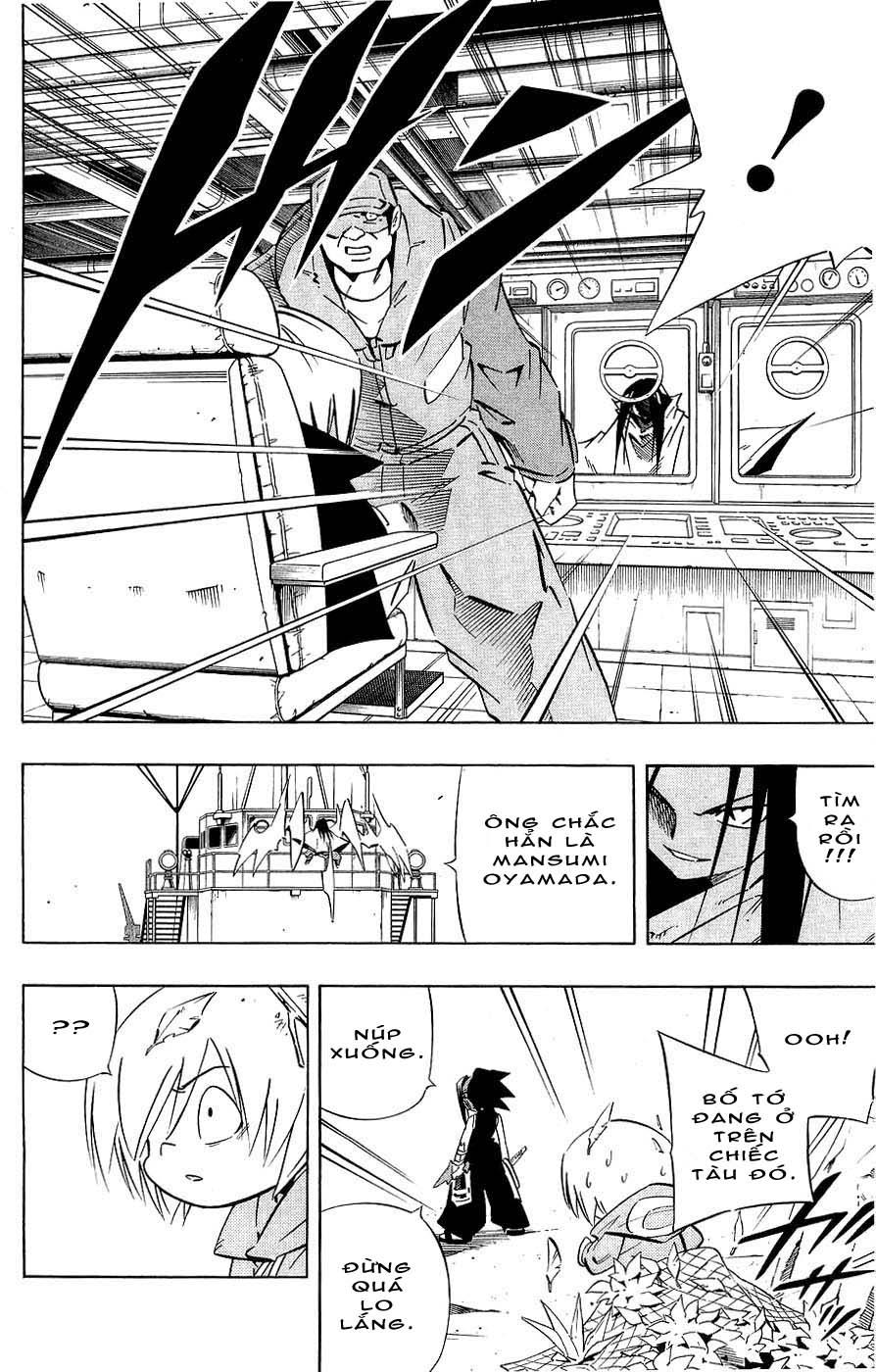Shaman King [Vua pháp thuật] chap 262 trang 10