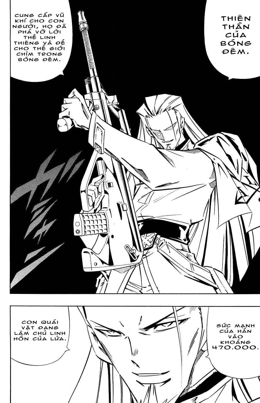 Shaman King [Vua pháp thuật] chap 262 trang 12