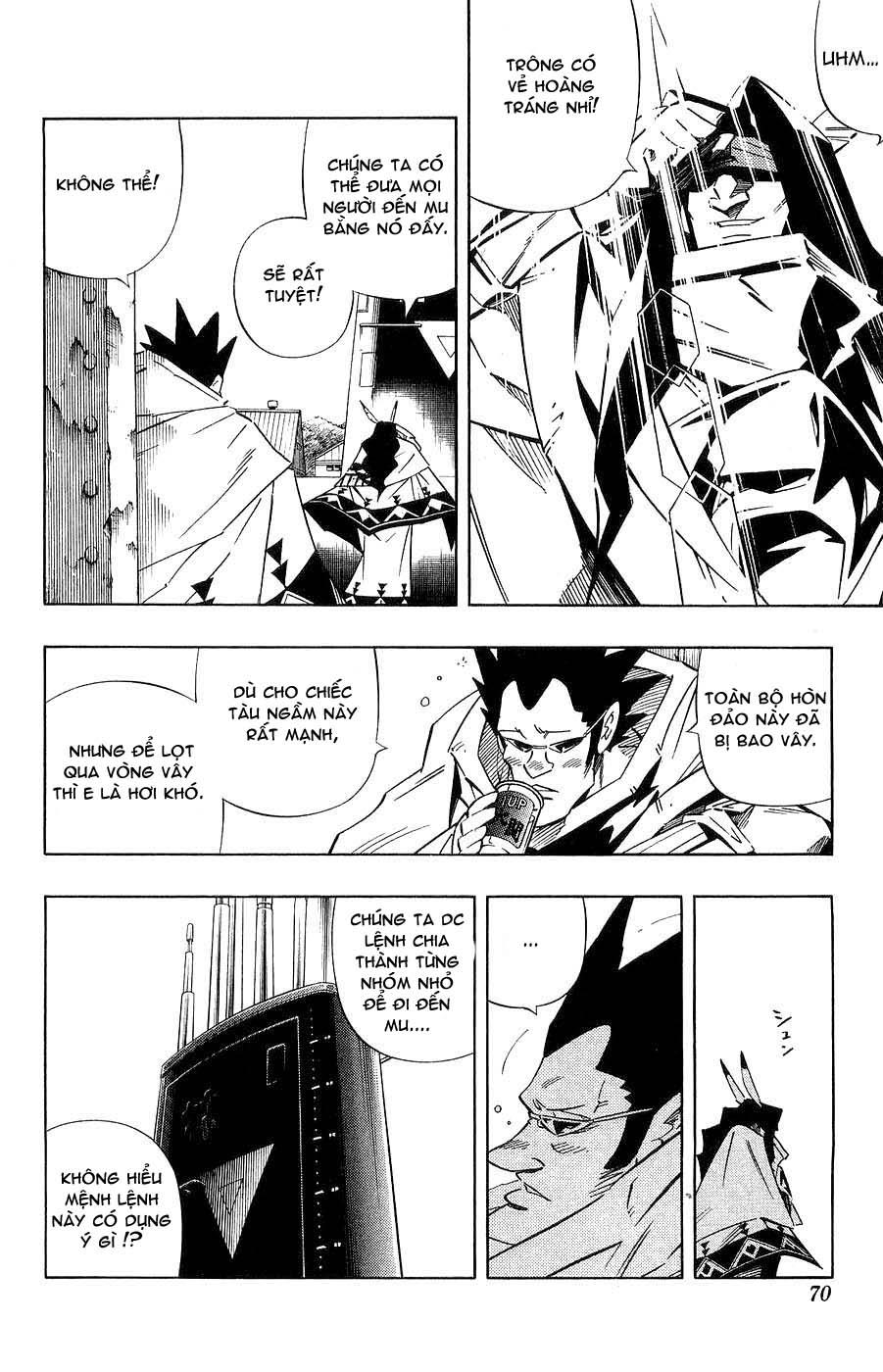Shaman King [Vua pháp thuật] chap 261 trang 2