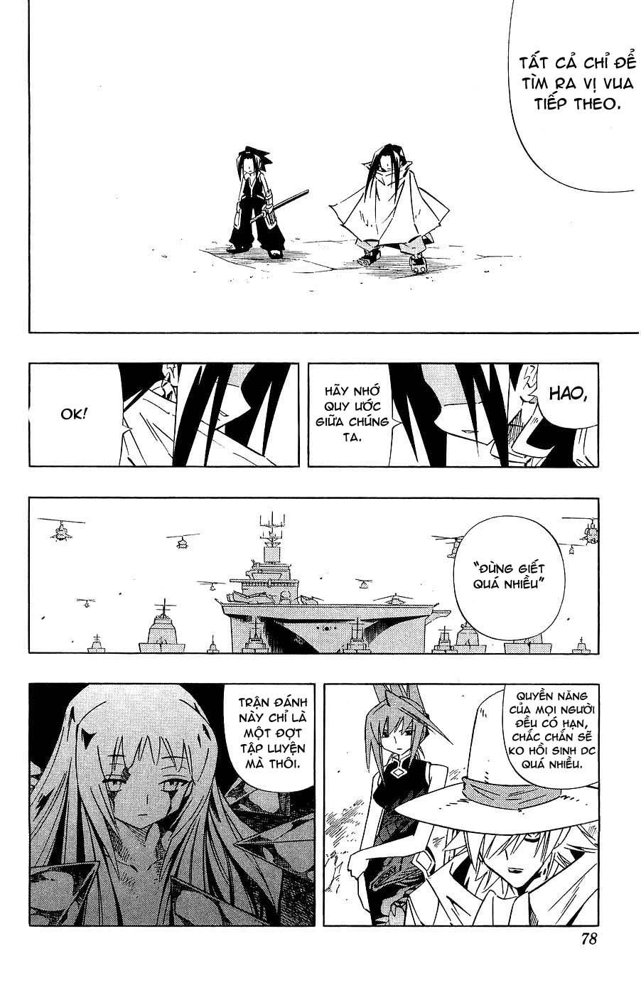 Shaman King [Vua pháp thuật] chap 261 trang 8