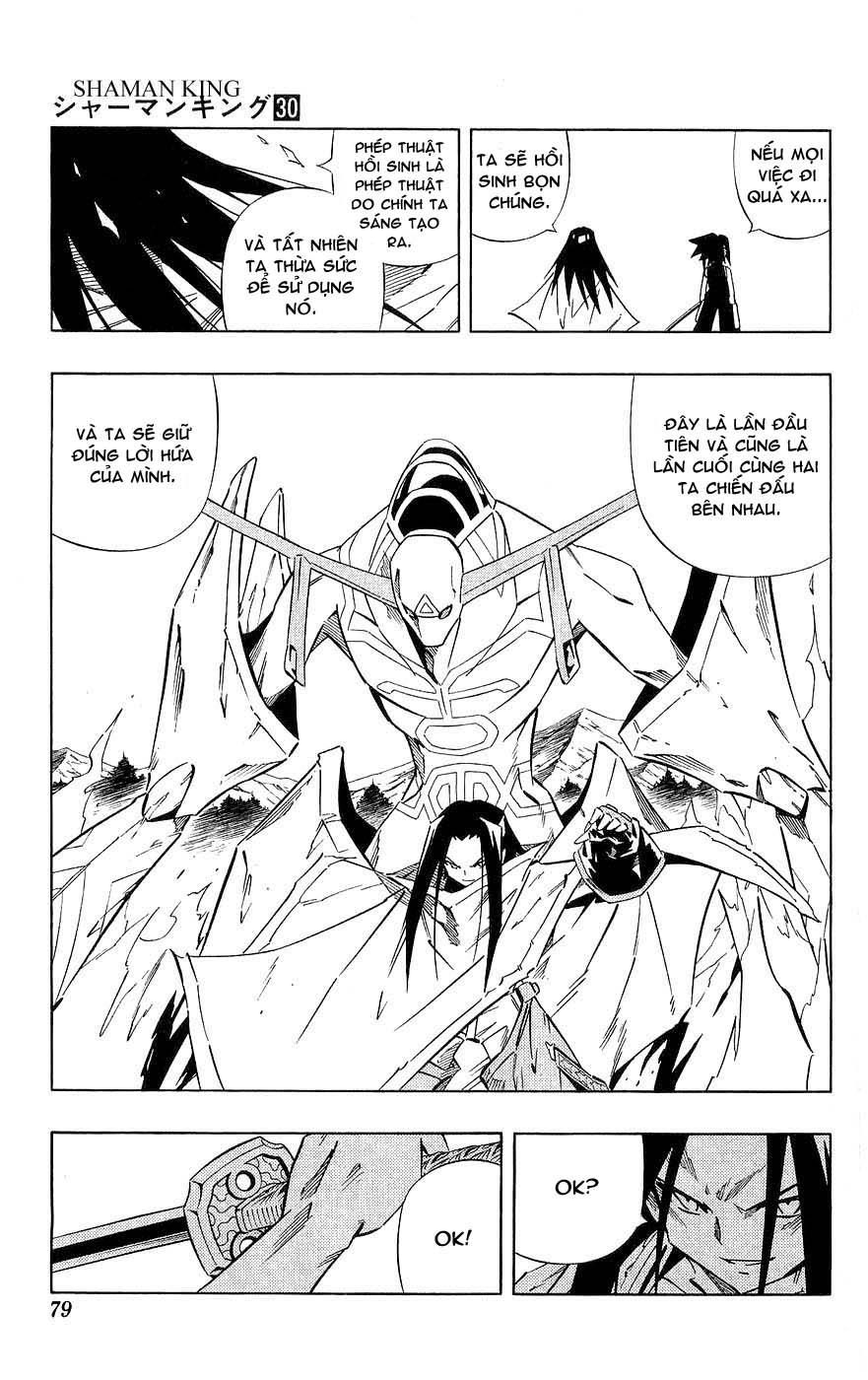 Shaman King [Vua pháp thuật] chap 261 trang 9