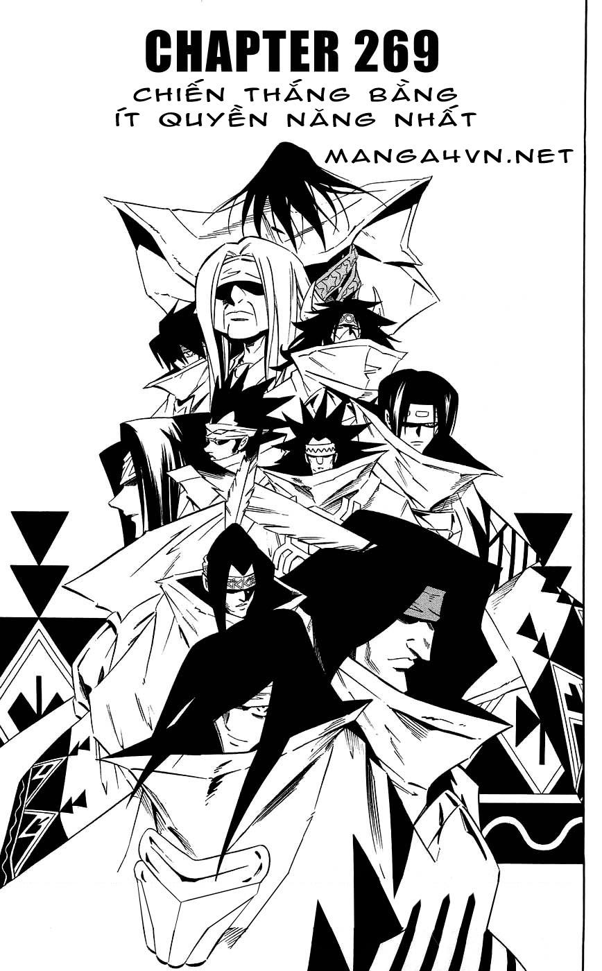 Shaman King [Vua pháp thuật] chap 269 trang 3