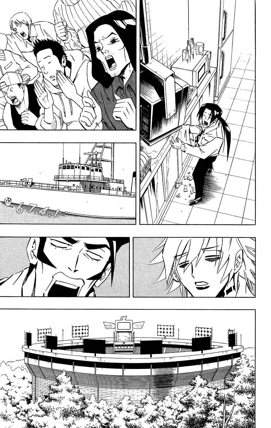 Shaman King [Vua pháp thuật] chap 253 trang 14