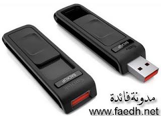 usb-flash-drive_www.faedh.net.jpg