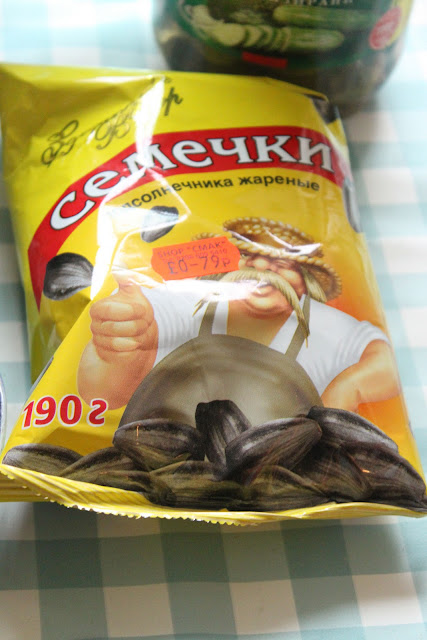 Russian sunflower seeds