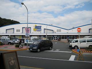 Info on Yokosuka, Japan (support terminated 1/11): December 2008