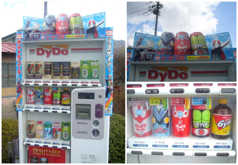 Open Kitchen Concept: Japanese Vending Machines