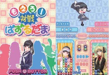 mini games for girls