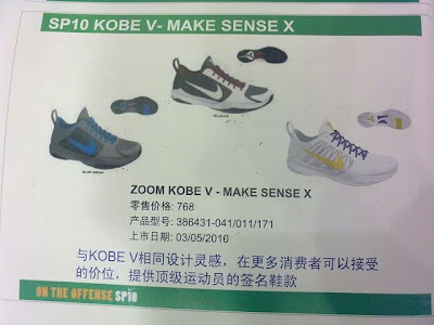 online store c3f49 edcad UPCOMING ZOOM KOBE V