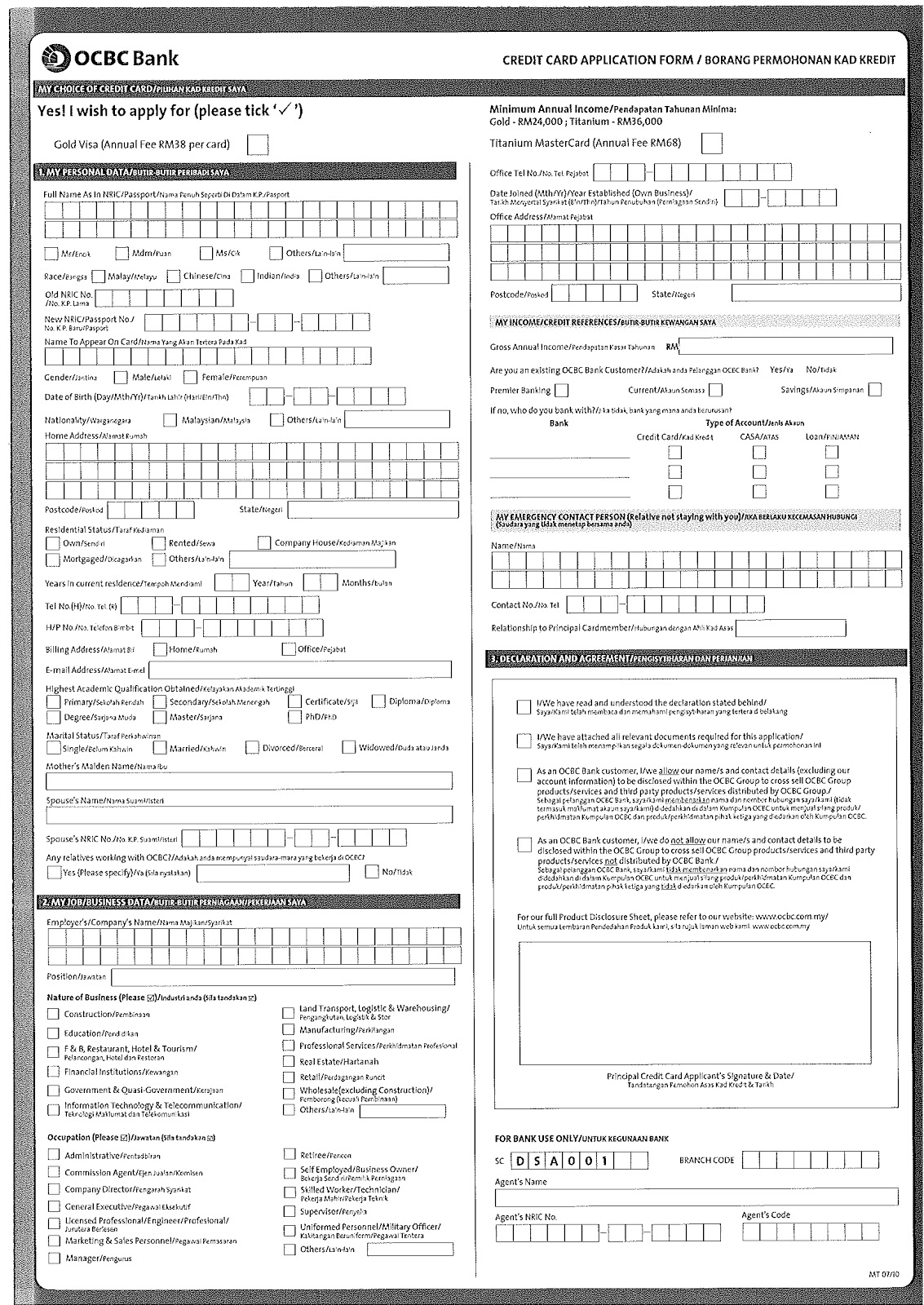 anium+Application+Form_Aug2010 Ocbc Application Form Credit Card on apply visa, for joint, template for writing business,