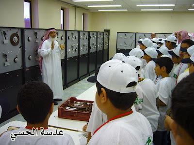 kilang al-quran
