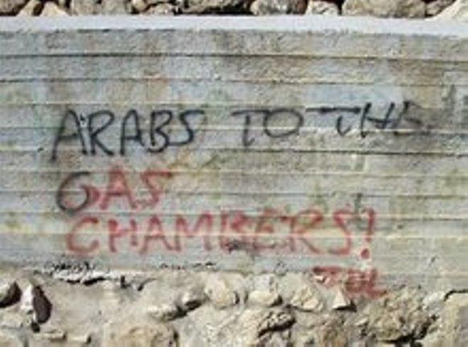 http://2.bp.blogspot.com/_7FKbMiiwOw0/R1R2g-vsyXI/AAAAAAAAAHU/NbLi4Q5SOb0/s1600-R/Arabs%2Bto%2Bthe%2BGas%2BChambers.jpg