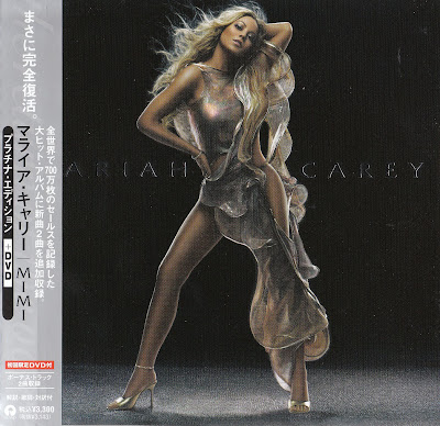 Danielicious: [MARIAH CAREY] :: The Emancipation of Mimi ...