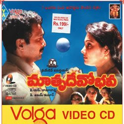 Mathrudevobava telugu mp3 songs free download vocalreasoning. Gq.