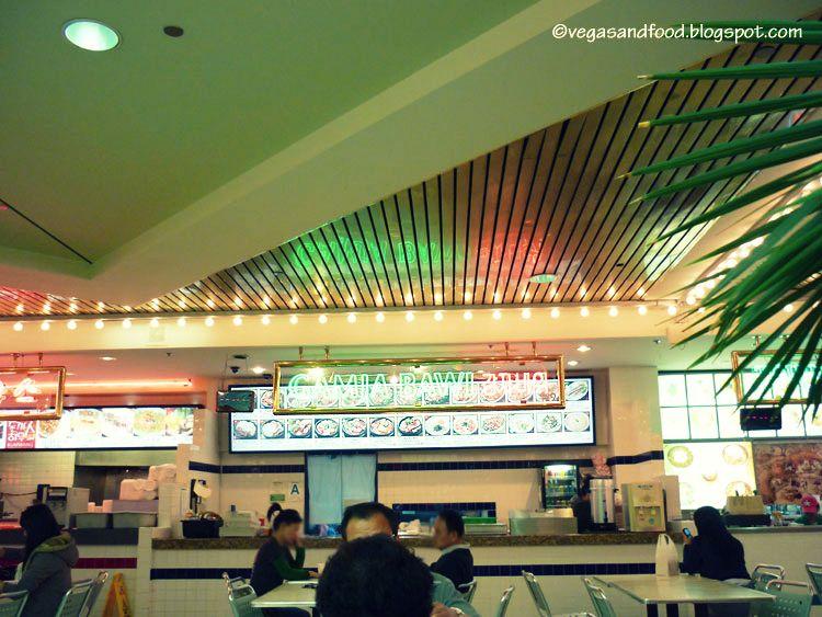 Koreatown Plaza Food Court