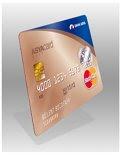 MasterCard ve Bank Asya'dan Yeni Kredi Karti