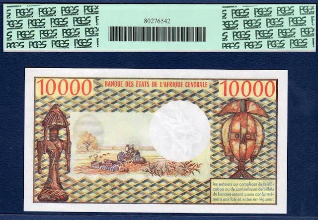 Central African banknotes 10000 Francs bills Jean-Bédel Bokassa