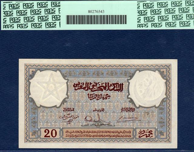 20 Twenty Francs Morocco
