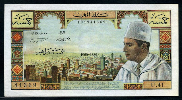 BANK Morocco Currency paper money 5 Five Dirhams King Mohammed V banknote