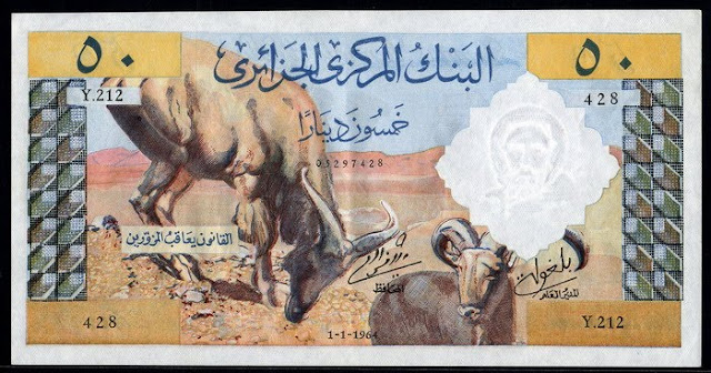 Algerian money 50 Algerian dinars banknote currency converter paper money album
