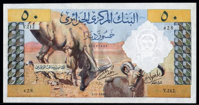 Algerian Currency 50 Algerian Dinars Banknote Of 1964