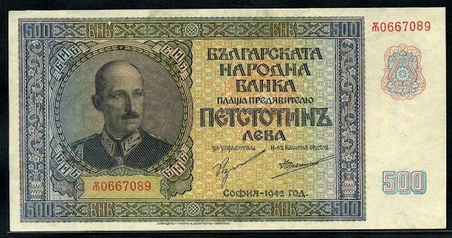 Money currency Bulgaria 500 Leva banknote Tsar Boris III