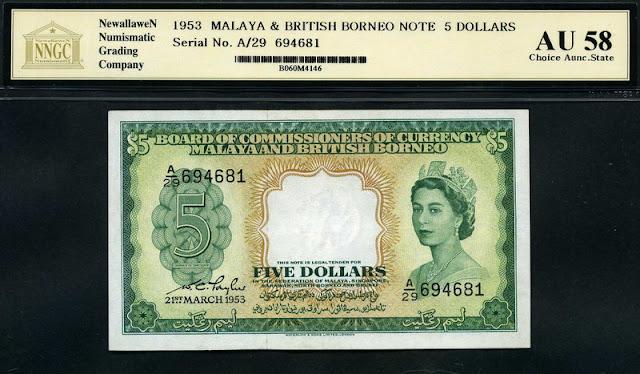 Malaya and British Borneo banknotes 5 dollars note paper money Queen Elizabeth II