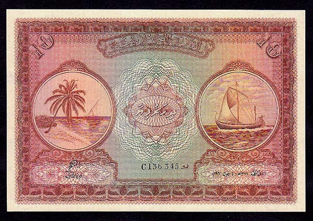 Maldives money currency banknotes 10 Rufiyaa note
