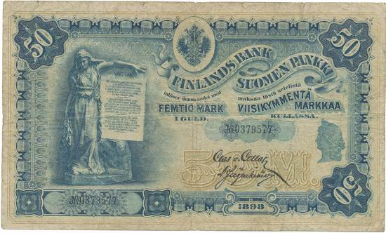 Paper Money Finland Russia 50 markkaa banknote collection