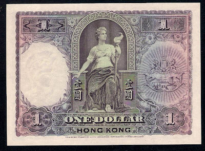 Paper money Hong Kong and Shanghai Banking Corporation