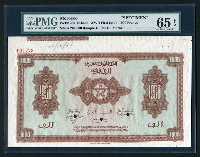 Morocco banknotes money currency 1000 Francs banknote