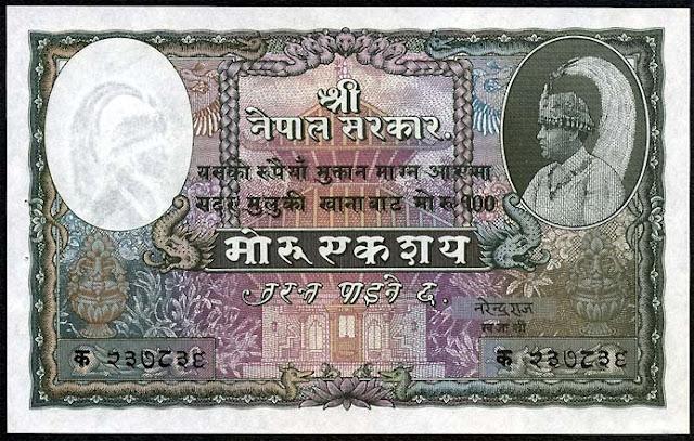 Nepal banknotes 100 Mohru Rupees banknote Paper Money bill
