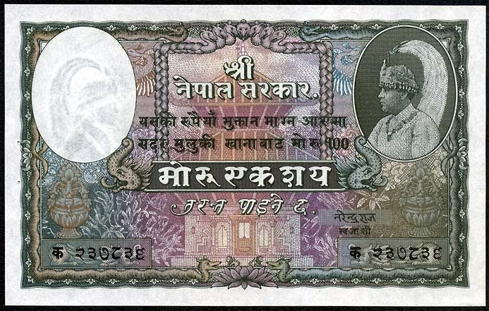 Nepal Banknotes 100 Mohru Rupees Note Of 1951 King Tribhuvana With Plumed Crown