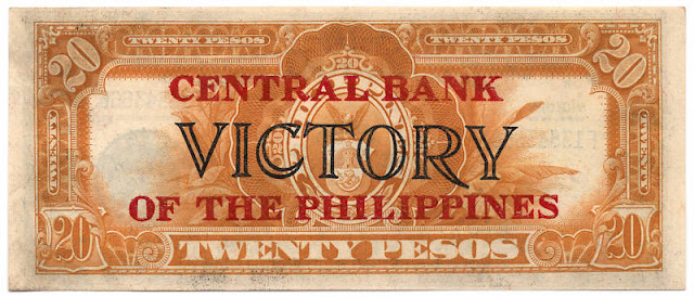 Philippine twenty peso bill VICTORY NOTE