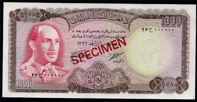 Afghanistan bank notes 1000 Afghanis banknote King Zahir Shah
