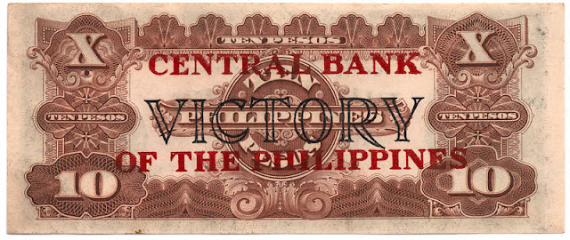 Philippine ten peso Victory bill Treasury Certificate