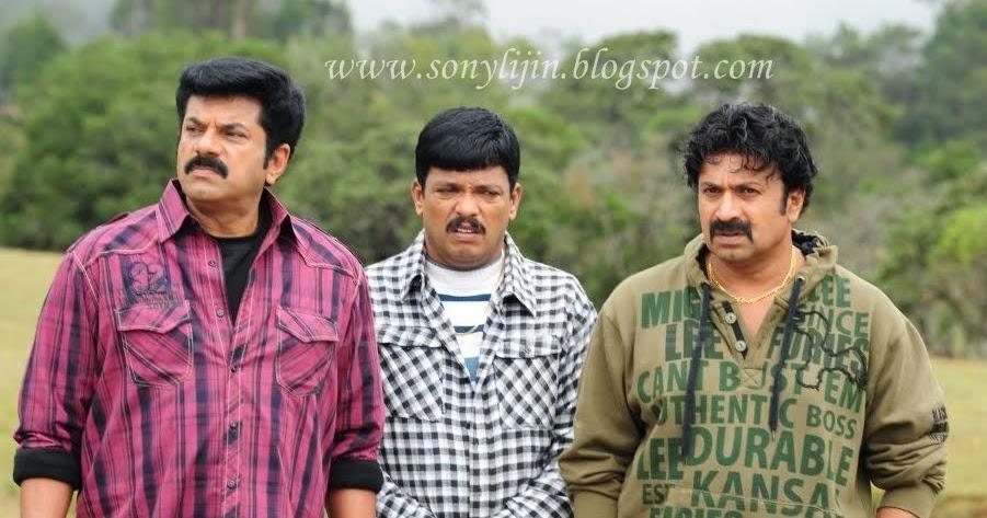 Bandhukkal sathrukkal malayalam movie watch online dating 5