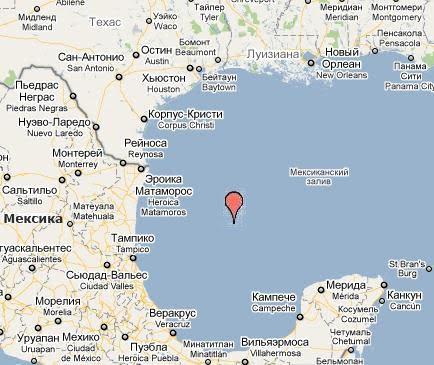 NexTale: Мексиканский залив