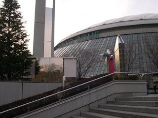 JAPANESE BASEBALL STADIUM, THE EGG