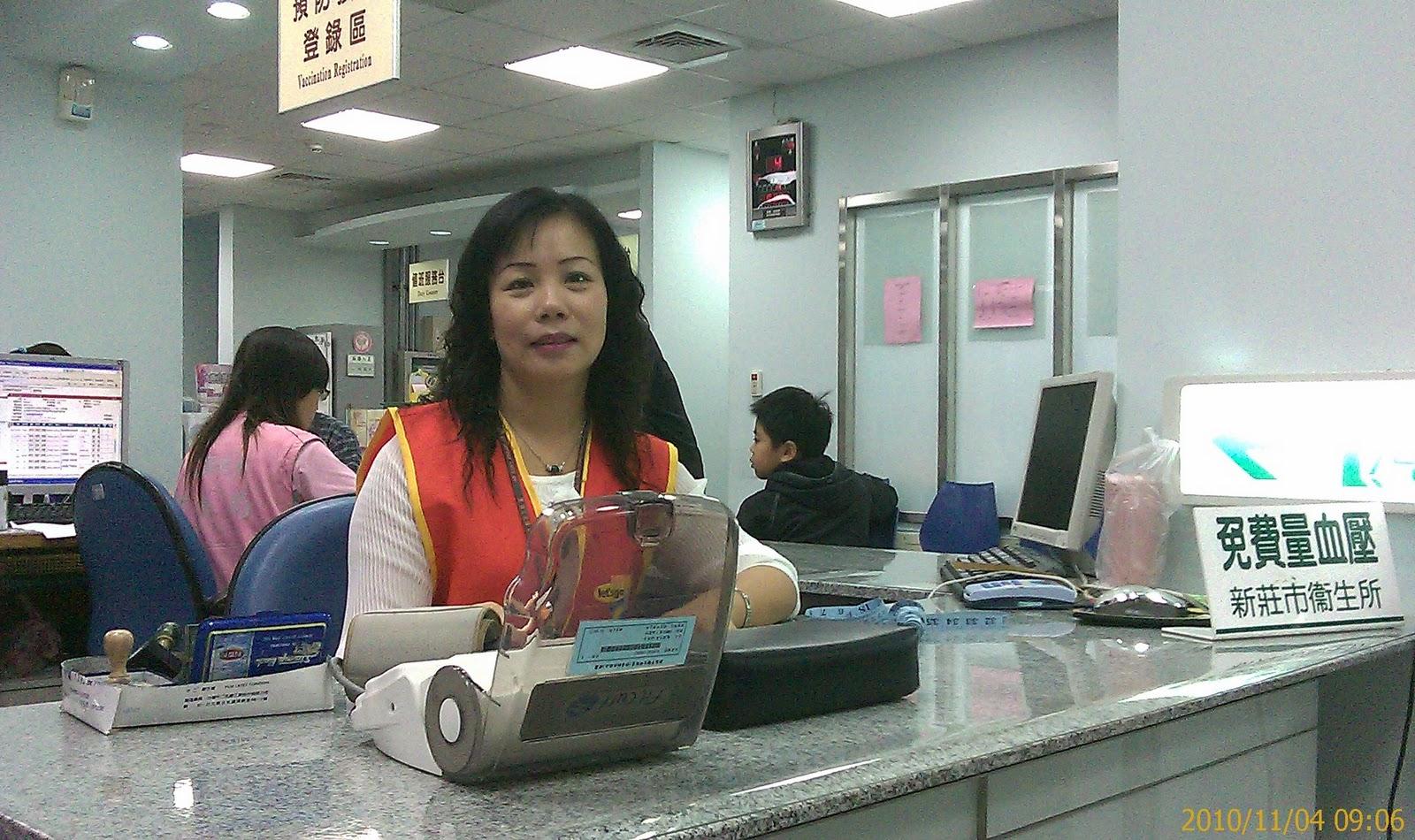 志工服務內容: 九月 2010