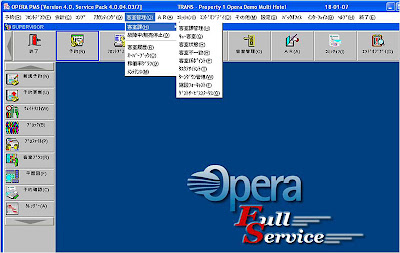 Nikhil Sarvankar Opera Property Management System For The