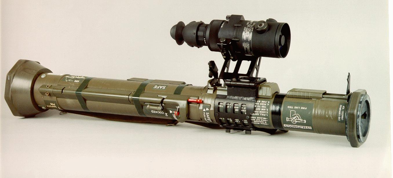 us army defense rocket launcher series forcesmilitary