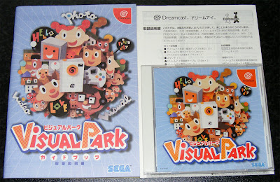 REQUEST] visual park for dreamcast | ASSEMbler - Home of the obscure