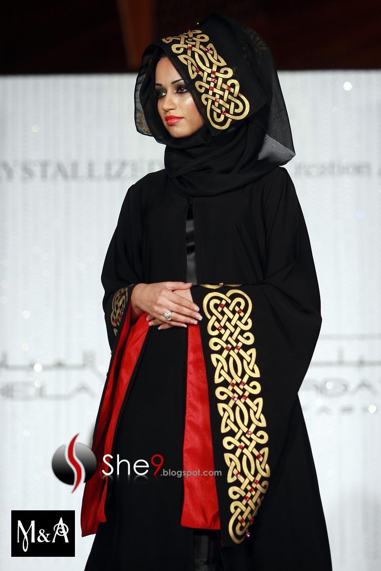 New Abaya Style Latest Bridal Abayas 2010 She9