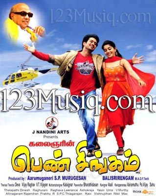 Pen singam tamil movie songs free download - Han chae ah drama